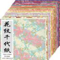 Yuzen Chiyogami floral patterns, Assorted colours, 15cm x 15cm, 1 case of 3 packs, 90 sheets, 70 gsm, [RCZ010A]